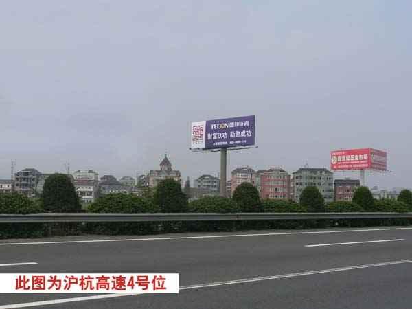沪杭甬高速公路正在成长为长江三角洲南翼发展外向型